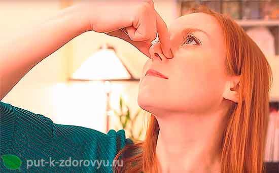 Формирование вашего носа.