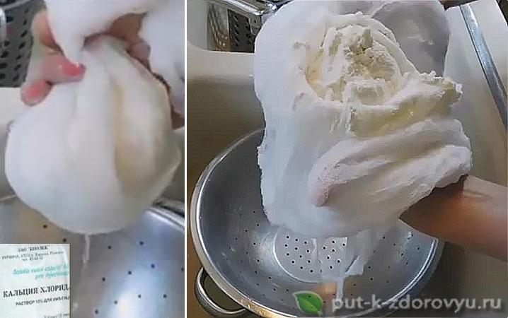 Рецепт приготовления творогас кальцием