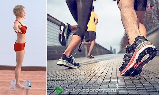 Установите дату окончания процесса похудения без диет.