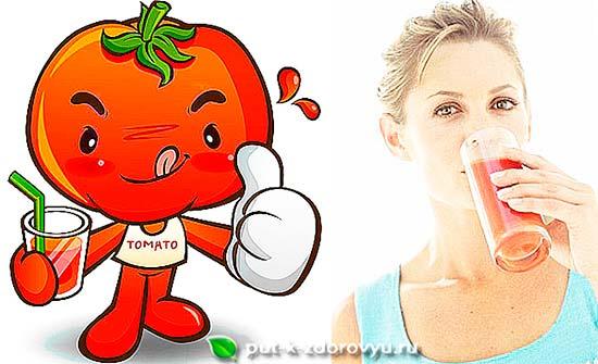 В томатном соке много пользы, но мало калорий