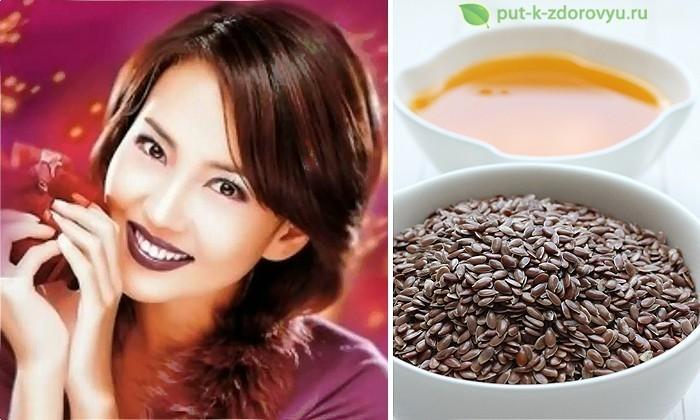 Льняное семя для кожи. Свойства и рецепты