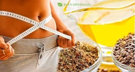 Улучшаем пищеварение с семенами льна и маслом льняным