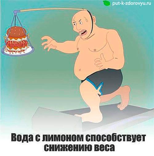 Способы для быстрого похудения-1