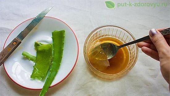 Рецепт с алоэ и мёдом.