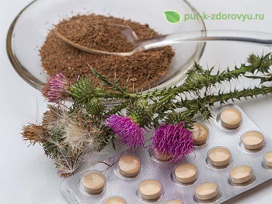 Экстракты и добавки из расторопши