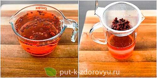 Ягодный чай из китайского лимонника.