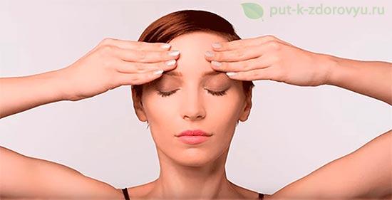 Как принимать масло чёрного тмина при головной боли?