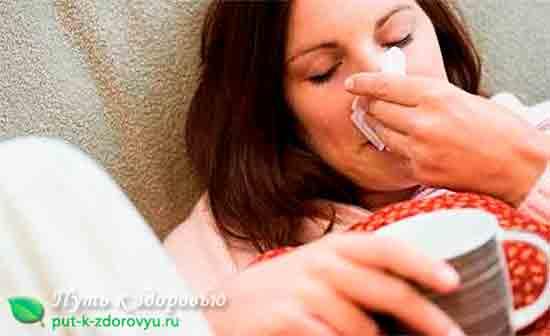 Эффективные домашние средства от простуды. Вывод.