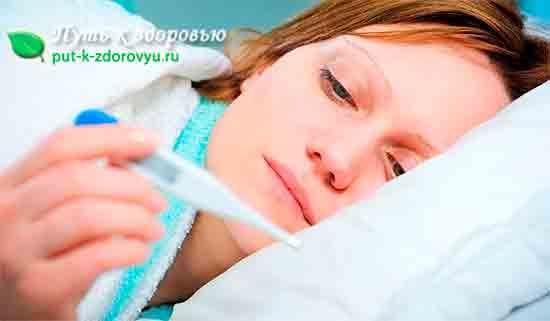 Профилактические советы от простуды.