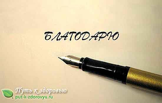 Напишите письмо.