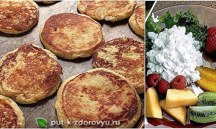 Творог для приготовления различных блюд