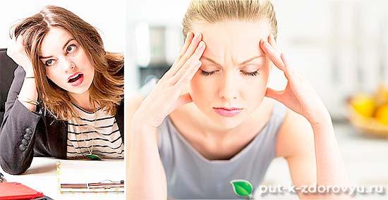 Помощьтоматного сока при стрессах.