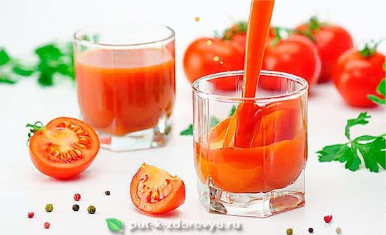 При употреблении томатного сока пища лучше переваривается.