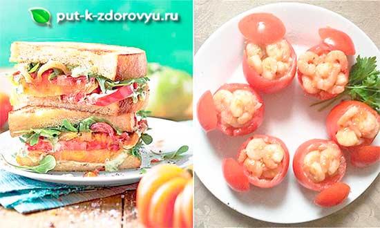 Применение помидоров для блюд.