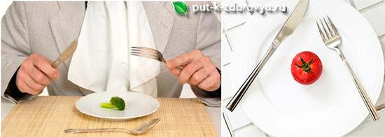 Принимайте пищу небольшими столовыми приборами.