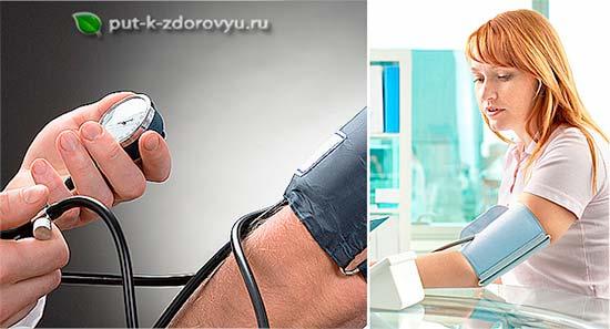 Томатный сок снижает артериальное давление.