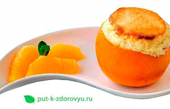 Оранжевое суфле.