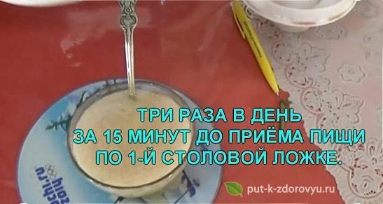 Рецепт алоэ с мёдом против рака.