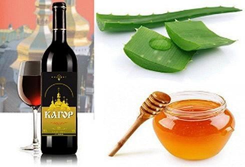 Рецепт с алоэ, вином и мёдом.