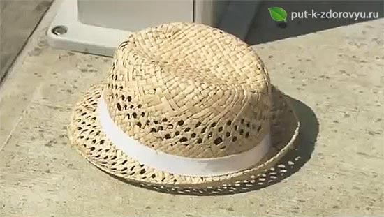 Одежда и головные уборы - защитная крыша.