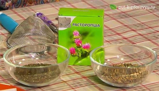 Как принимать семена расторопши?