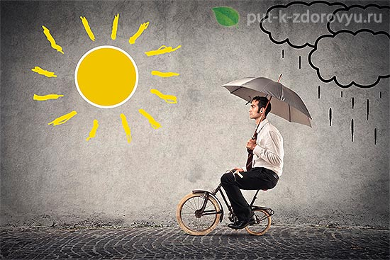 Влияет Солнце на наше психическое здоровье?