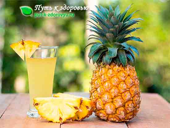 Ананасовый сок от простуды.