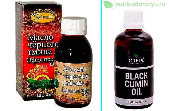 Как выбрать лучшее масло чёрного тмина для кожи?