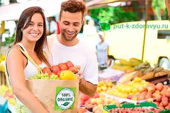 Органические продукты повышают иммунитет.