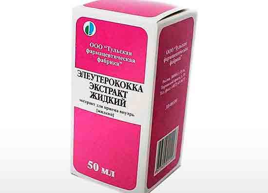 Zhidkiy_ekstrakt_eleuterokokka