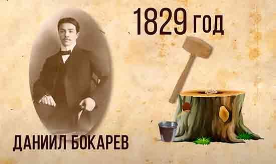 Pervoe_proizvodstvo_rastitelnogo_masla