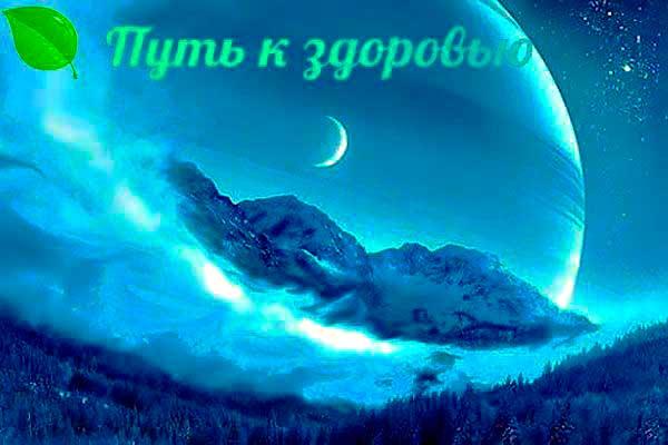 Avatar_Put_k_zdorovyu_Vse_stati