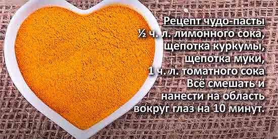 Retsept_pastyi_ot_temnyih_krugov